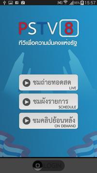 PSTV poster