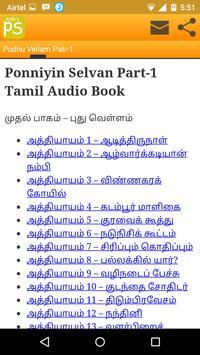 Ponniyin Selvan Audio apk screenshot