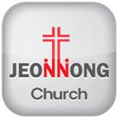 전농교회 icon