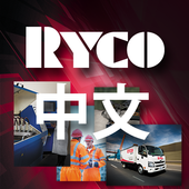 PTM - Hydraulic (Chinese) 2014 icon