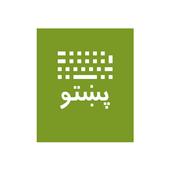 Pashto Dictionary Offline V2 icon