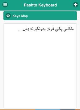 Pashto Dictionary Offline V2 apk screenshot