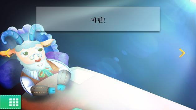 구두장이 마틴 - 어린이 성경 동화 apk screenshot