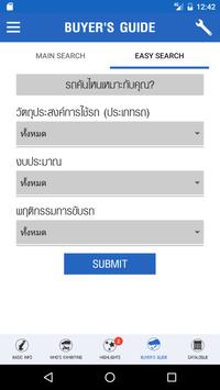 Motor Expo Touch apk screenshot