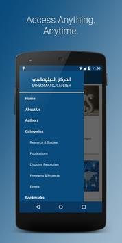 Diplomatic Center - Qatar apk screenshot