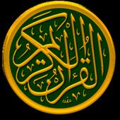 Quran Urdu Script 15 Lines icon