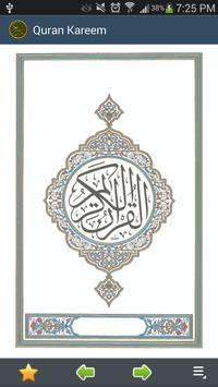 Quran Urdu Script 15 Lines poster