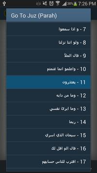 Quran Urdu Script 15 Lines apk screenshot