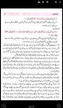 Qasas ul Anbiya Urdu New apk screenshot