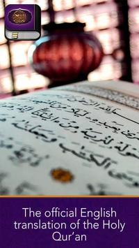Quran Android apk screenshot