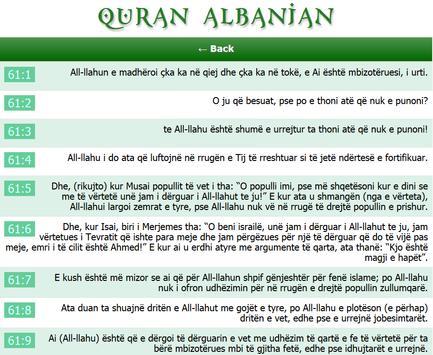 Quran Albanian apk screenshot