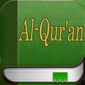 Al-Quran Bahasa Indonesia icon