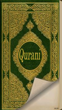 Qurani (Qur'an) in Swahili poster
