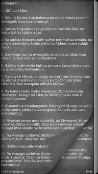 Qurani (Qur'an) in Swahili apk screenshot