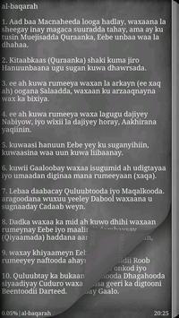 Quraan (Quran in Somali) apk screenshot