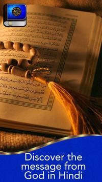 Quran Hindi apk screenshot