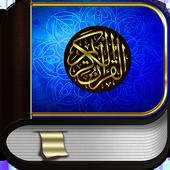 Quran Swahili icon