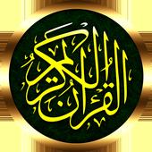Quran Transliteration icon