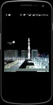 Fahm-Ul-Quran for Android apk screenshot