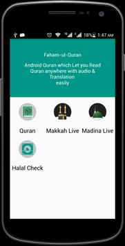 Fahm-Ul-Quran for Android poster