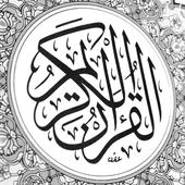 Kuran - Turkish icon