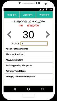 Malayalam Calendar 2017 apk screenshot