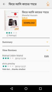 Sheiboi : Bangla Book Reader apk screenshot
