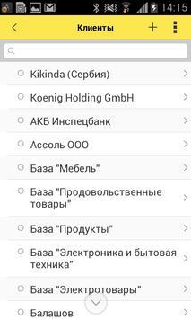 iCRM apk screenshot