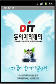 DIT Apps4 poster