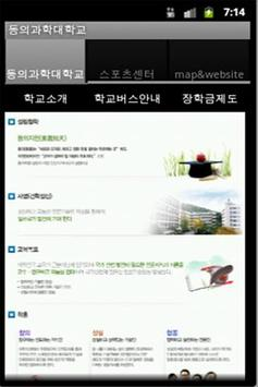 DIT Apps4 apk screenshot