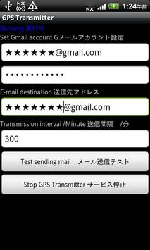 GPS transmitter mail poster