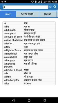 English to Hindi Dictionary poster