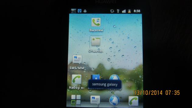 notificator for ebay apk screenshot