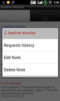Requests notepad apk screenshot