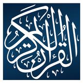 Kurdish Quran icon