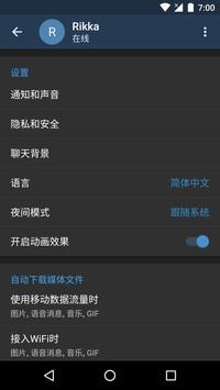 Rikkagram apk screenshot