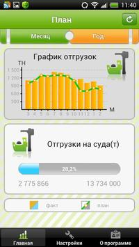 Mobile Monitor apk screenshot
