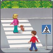 Правила для детей icon