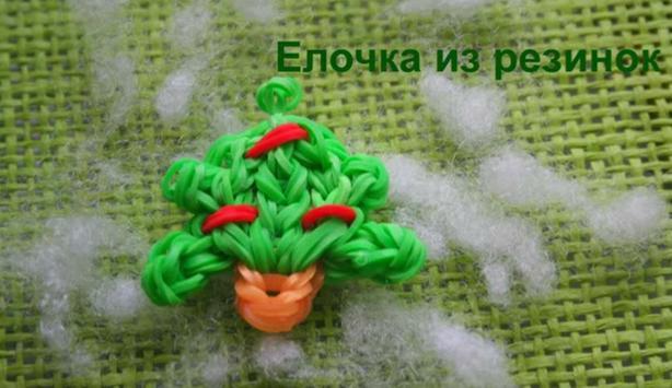 Плетение из резинок - Уроки apk screenshot