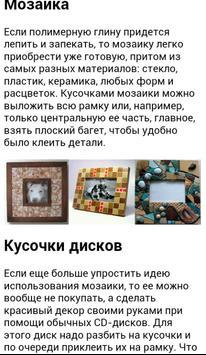 Прикольные подарки poster