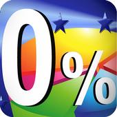 Проценты по кредитам icon