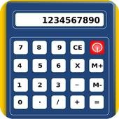 Рассчитать кредит онлайн icon