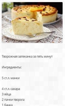 Школа кулинарии poster