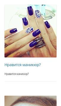 Женский журнал poster