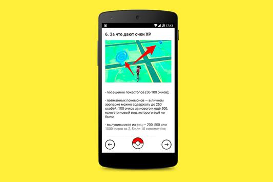 35 level -Guide for Pokemon Go apk screenshot