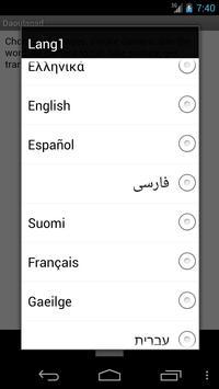 Daoulagad apk screenshot