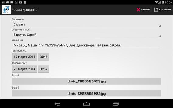 Claris apk screenshot