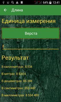 МЕРИЛО poster