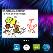 Russian Idioms in pictures icon