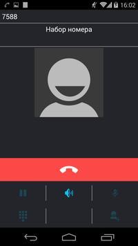 AlloPhone apk screenshot